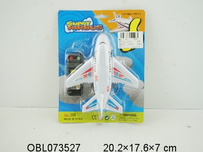 OBL073527 - The wire plane without packet of electricity