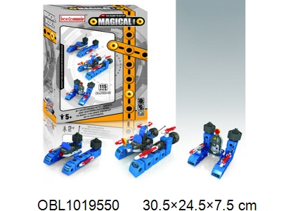 OBL1019550 - Self loaded boat 115PCS