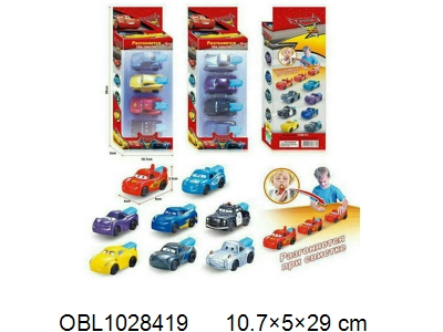 OBL1028419 - 4 colors mixed with 4 Russian whistles