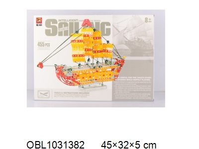 OBL1031382 - Metal self mounted sailboat 455PCS