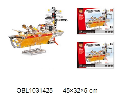 OBL1031425 - Metal self loaded warship 375PCS