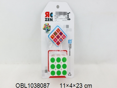 OBL1038087 - 2个庄魔方