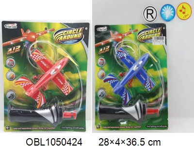 OBL1050424 - Line-controlled Aircraft with Lighting Music Unpackaged Electric Red-Blue 2-color Mixed Package