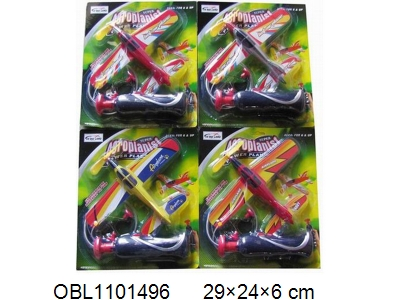 OBL1101496 - Wire-controlled aircraft without power package