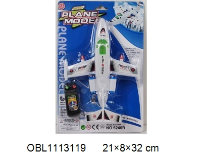 OBL1113119 - Wire-controlled aircraft with lights and no power packages