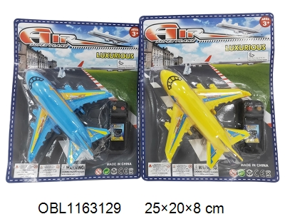 OBL1163129 - Two AA Batteries for Wire-Controlled Aircraft