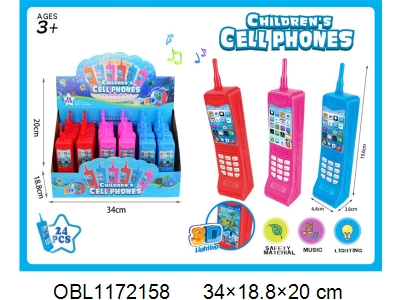 OBL1172158 - Mobile phone with lights and music 2 * AA battery without battery pack 24 pcs 1 display box 3 color mixed pack