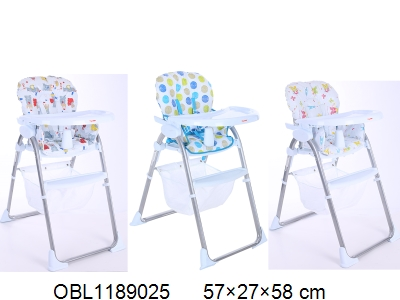 OBL1189025 - Baby dining chair in 3 colors