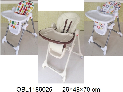 OBL1189026 - Baby dining chair in 3 colors