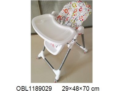 OBL1189029 - Baby dining chair