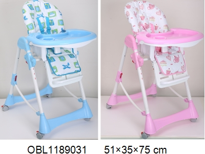 OBL1189031 - Baby dining chair 2 color mix