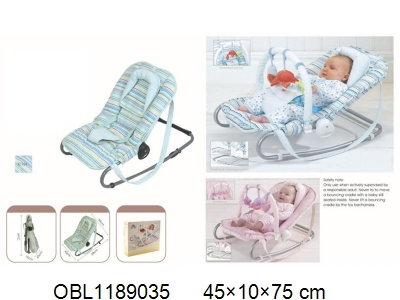 OBL1189035 - Baby rocking chair