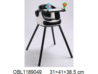 OBL1189049 - Baby dining chair