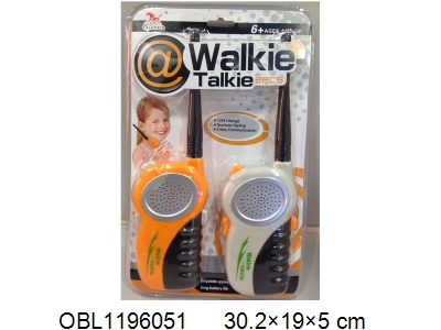 OBL1196051 - One 9-volt battery of walkie talkie without power package 49 frequency