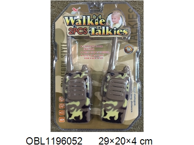 OBL1196052 - One 9-volt battery of walkie talkie without power package 49 frequency