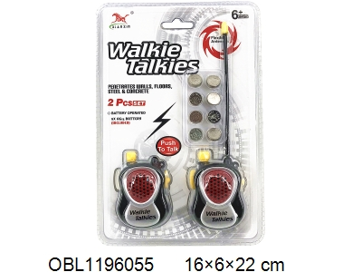 OBL1196055 - Button battery pack of interphone 49 frequency