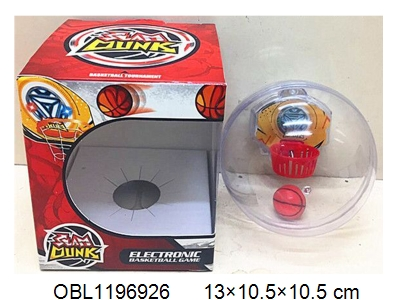 OBL1196926 - Iron man basketball with lights and music 3 buttons battery pack