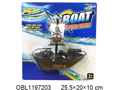 OBL1197203 - Electric pirate ship 2 batteries No. 5 without bag