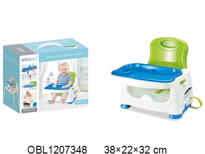 OBL1207348 - Baby dining chair
