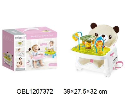 OBL1207372 - Baby dining chair set with piano game table 3 * AA battery without battery