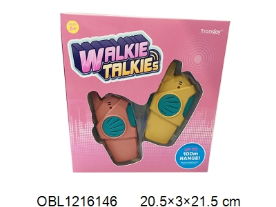 OBL1216146 - Walkie talkie without power package 3 * AAA