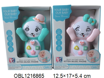 OBL1216865 - Hide and seek mobile phone with lights and music