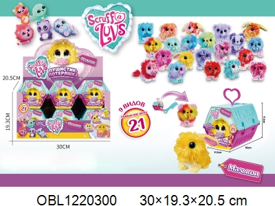 OBL1220300 - Russian disassembly and assembly of srufa plush dolls in 12 boxes and 1 display box