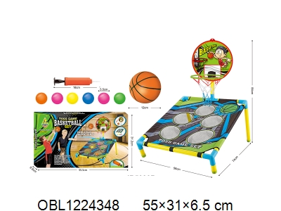 OBL1224348 - Self loading basketball throwing suit ball shipped without inflation