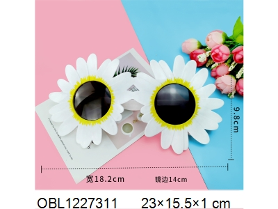 OBL1227311 - Sunglasses