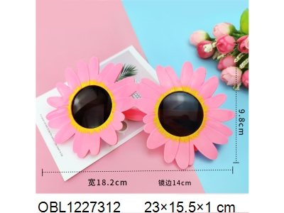 OBL1227312 - Sunglasses