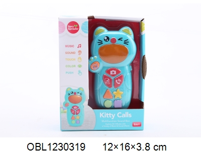 OBL1230319 - Cat mobile phone with light and sound 2 * AAA without power package