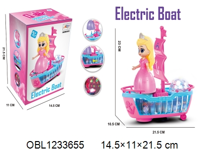OBL1233655 - Electric universal boat with dolls with light music 3 * AA without power package