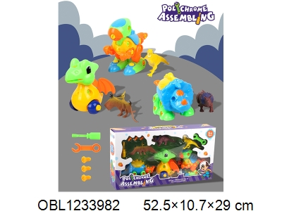 OBL1233982 - Three dinosaurs assembled and assembled in three shops with three hard materials