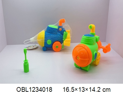 OBL1234018 - Disassembly and assembly of cartoon submarine with 4 colors