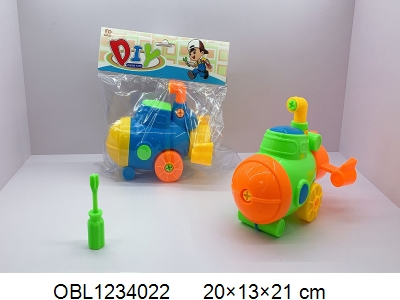OBL1234022 - Disassembly and assembly of cartoon submarine with 4 colors