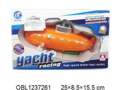 OBL1237261 - Electric yacht without power package