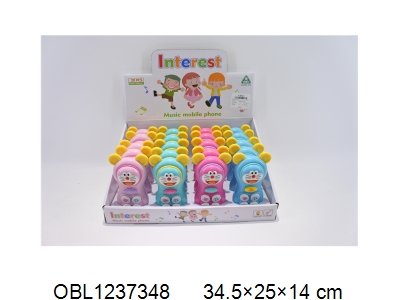 OBL1237348 - Doraemon mobile phone with light, music, button battery pack, 4 colors, 16 pack, 1 display box