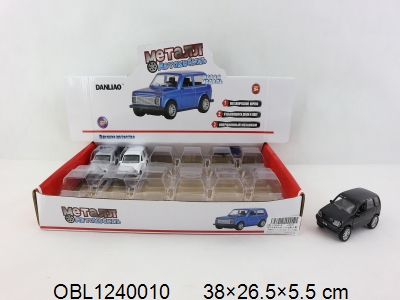 12 Russian alloy return cars with 1 display box