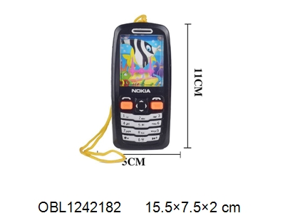 OBL1242182 - Rope black Nokia mobile phone water machine 2 Hybrid