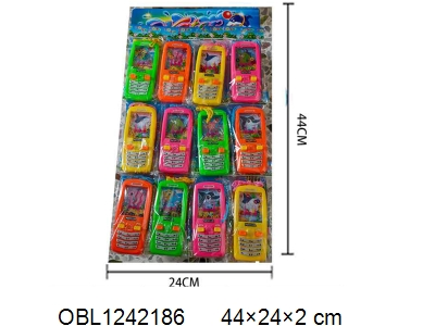 OBL1242186 - 12 bag shop sling Nokia mobile phone water machine 4 color mixed package