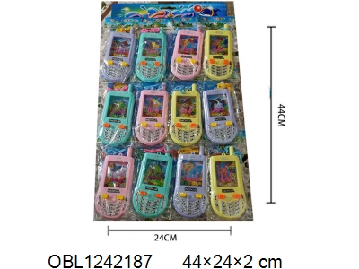 OBL1242187 - 12 bag shop sling Nokia mobile phone water machine 4 color mixed package