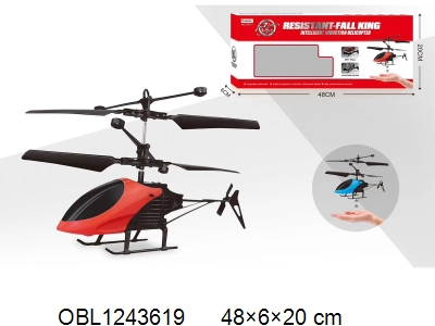 OBL1243619 - Induction helicopter equipped with USB cable