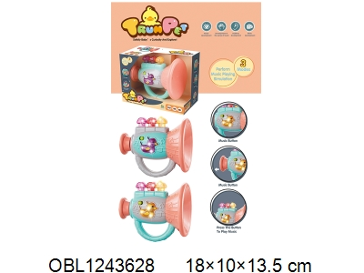 OBL1243628 - Speaker with light music 2 * AAA without power package