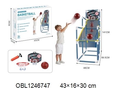OBL1246747 - Self installed basketball rack suit, no inflation