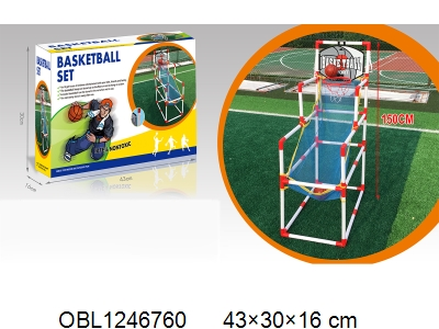 OBL1246760 - Self installed basketball rack suit, no inflation