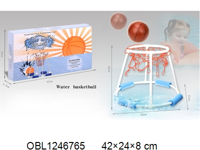 OBL1246765 - Self loading water basketball suit, no inflation