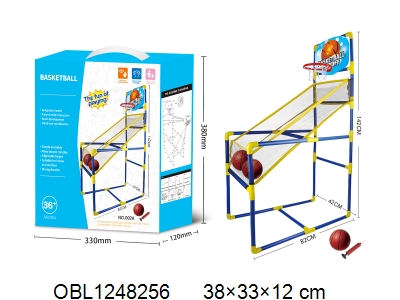 OBL1248256 - Self installed basketball rack set ball is delivered without air inflation