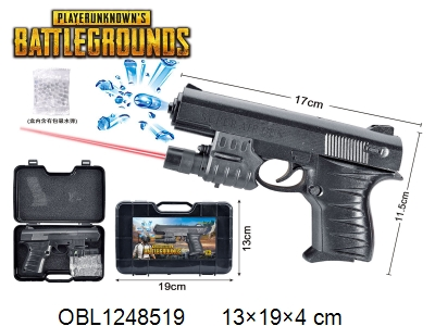OBL1248519 - Water bomb gun with infrared 2 button battery pack