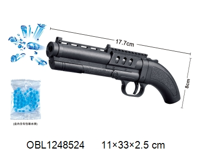 OBL1248524 - Water cannon