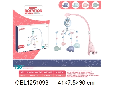 OBL1251693 - Electric bedside bell with light music 2 * AA 2-color mixed package without battery pack